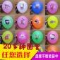 2.8克印刷彩色卡通气球 厂家儿童玩具生日装饰布置气球 加厚圆球