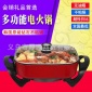 厂家直销红双喜四方锅 韩式多功能家用电火锅 6L大容量电热锅批发